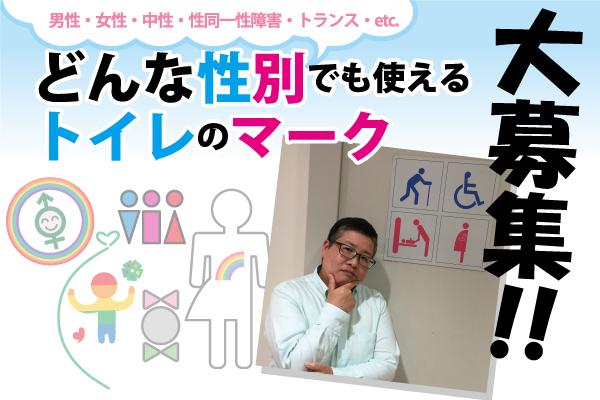 toilet_image