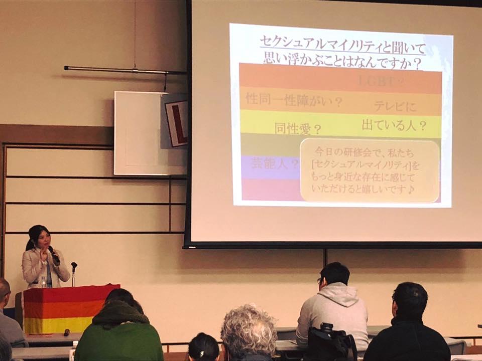 井上鈴佳さんの講演会の様子