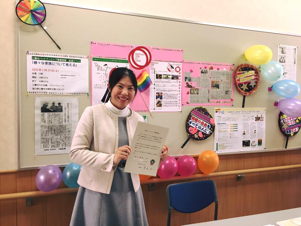 井上鈴佳さん