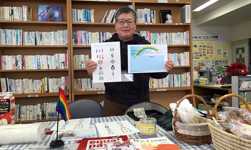ダイバーシティ・カフェ店番の藤田代表